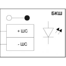 БКШ - Блок контроля шлейфа