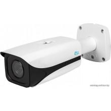 IP-камера RVi IPC44-PRO 2_7-12 мм