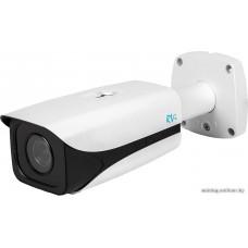 IP-камера RVi IPC44-PRO (2.7-12 мм)